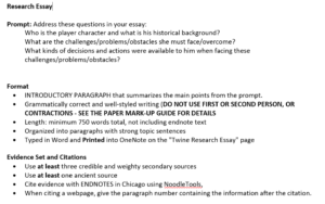 Figure 3: Twine Research Paper Specs